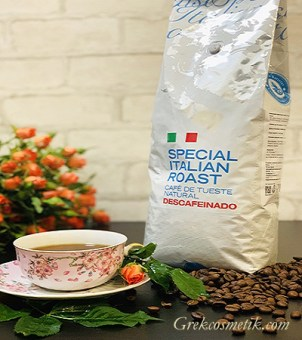 Coffee_beans_WITHOUT_CAFFEINE_Exclusive_Italian_Roast_Spain